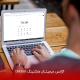 الگوریتمهای گوگل چیست؟