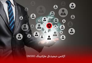 تولیدمحتوای شبکههای اجتماعی