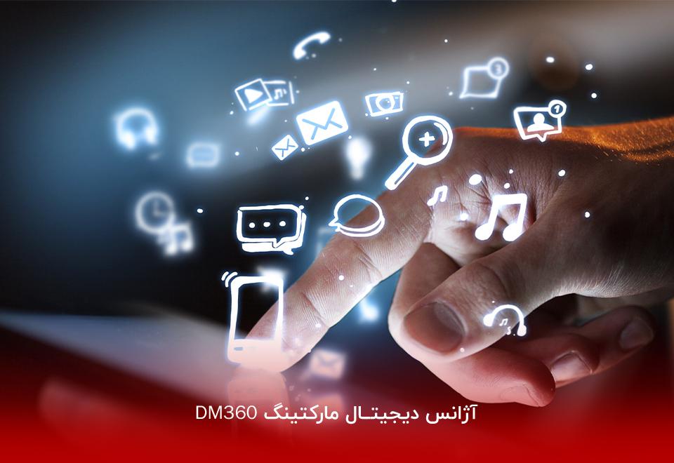 7 استراتژی برتر بازاریابی اینترنتی