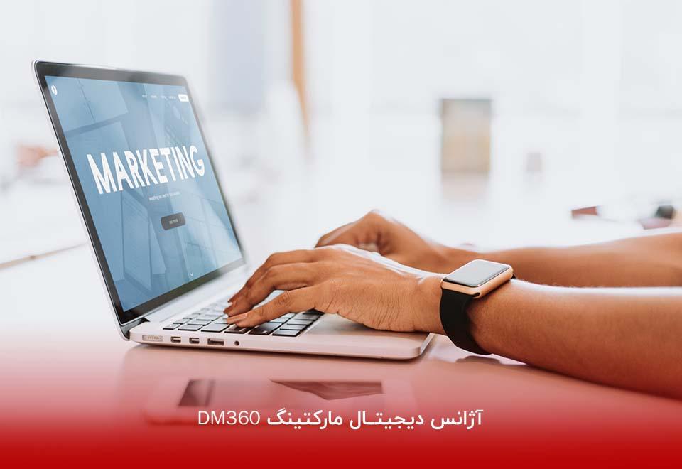 6 فعالیت دیجیتال مارکتینگ در قرنطینه